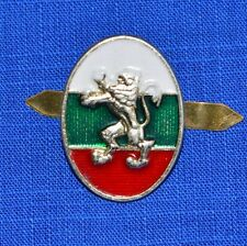 Bulgarian Army Soldier CAP COCKADE Pin BADGE mod. 1990's
