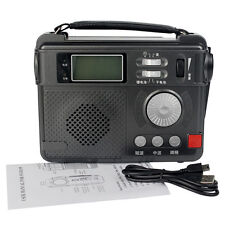 Portable Hand Crank Emergency Radio FM/AM/SW Receiver Phone Charger MP3 player