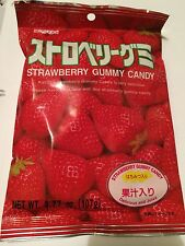 Kasugai Gummy Japanese Candy Strawberry******