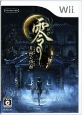kb11 Nintendo Wii Zero Fatal Frame Mask Lunar Eclipse import from Japan