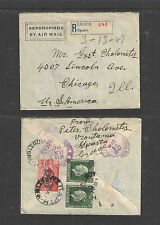 1947 GREECE REGISTERED COVER TO USA NICE STAMPS + BACKSTAMPS