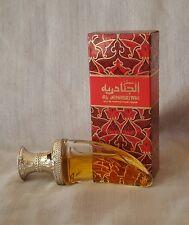 """""""VINTAGE"""" AL JANADRIYAH Eau de parfum pour femme 8ml, very rare."""