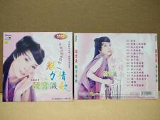 Taiwan Han Bao Yi Love Songs Karaoke Malaysia VCD FCS7533