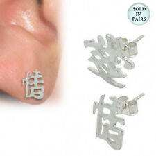 Body jewelry, .925 Sterling silver stud, Ear Stud- S136