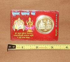 SACRED MAHA LAXMI KUBER TEMPLE BLESSED COIN CARD - MONEY WEALTH KUBERA ENERGIZED