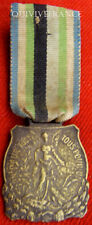 DEC3446 - MEDAILLE MUTUALITE FRANCAISE - SECOURS MUTUELS