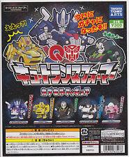 Q Transformers QTF Cupsale Figure Collection Gashapon Complete Set (5)