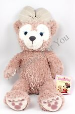 """NEW Disney Parks SHELLIE MAY the Disney Bear 17"""" Plush Toy with Large Bow"""