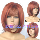 New Short Sexy Cosplay Lady Fashion Straight Wig Hair Party Brown Red wigs