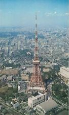 Birds Eye View of Tokyo Tower Japan Large Postcard Fukuda Card Co Not Posted