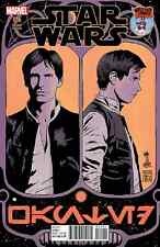 STAR WARS 16 RARE MILE HIGH VARIANT HAN SOLO NM
