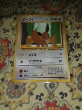 Pokemon Eevee Japanese Vending Machine Series 1 BLUE Glossy Promo Card