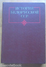 History of Belorussian SSR  Belarus Soviet era book 1977