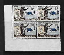 "South Viet Nam Sc 389a NH block of 4 - DATE ERROR - ""1970"" instead of  ""1971"""