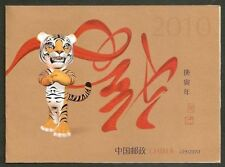China 2010-1 Lunar Year of Tiger complete booklet MNH