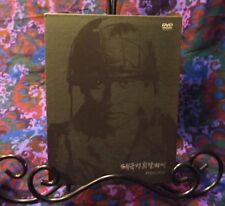 Taegukgi Korean Drama Kpop DVD The Brotherhood of War Jang Dong-gun