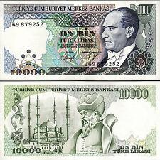 TURKEY 10000 10,000  LIRA 1970 (1984) UNC But aUNC / UNC P 200  PREFIX - J -