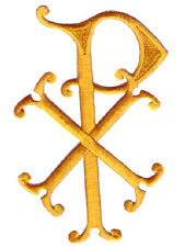 Chi-Rho Christogram-Liturgical-Vestment-Embroidered Iron On Symbol Emblem Patch