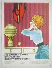 Russian Vintage Poster Fire Safety Propaganda Advertising wiring in apartment