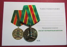 """POSTSOVIET RUSSIAN MEDAL """"100 YEARS OF BORDER TROOPS OF THE USSR """" WITH DOC"""