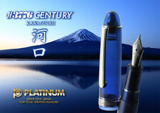 Platinum #3776 CENTURY KAWAGUCHI (河口) B (Broad) nib 14k fountain pen Limited
