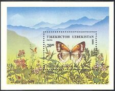 Uzbekistan 1995 Butterflies/Insects/Nature/Conservation/Butterfly 1v m/s (s1507)