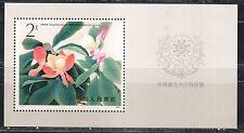 1986 China stamps, Magnolias, sheet, MNH, SG MS3465