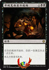 MTG CONSPIRACY: TAKE THE CROWN  CHINESE PHYREXIAN ARENA X1 MINT CARD
