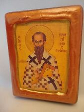 Saint Gregory Greek Orthodox Byzantine Rose Gold Christian Icon on  Wood