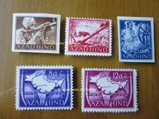 """EBS Germany 1943 Propaganda Stamps """"Free India"""" Azad Hind Freies Indien MNH**"""