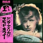 DAVID BOWIE: YOUNG AMERICAN - JAPANESE VINYL LP