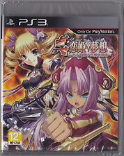 Shin Koihime Musou Otome Taisen Asian version Japanese PS3 PlayStation 3