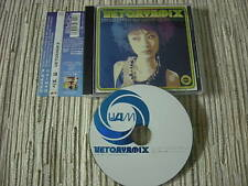 CD J-POP AYA UETO .UETOAYAMIX- JAPAN POP MUSIC USADO BUEN ESTADO