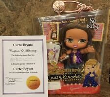 "BRATZ BIG BABYZ THE MOVIE CRAZY KARAOKE 12"" DOLL - YASMIN - VERY HARD TO FIND"