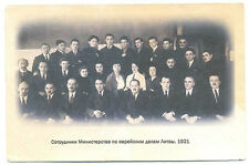 Judaica Lithuanian Ministry of Jewish Affairs Staff 1921 Russian PC RARE