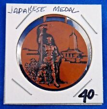 Japanese Medal Badge Pin Button 1 1/2""