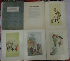 Chinese Painting Rare Big CARD Set 21 Reproductions Modern Art China Picture vtg