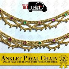 New Arrival22ct Gold Plated Indian Pak Pair of Anklet Payal *Layered Gold Chain*