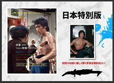 "SPECIAL JAPANESE EDITION – BRUCE LEE FOREVER ""ON THE SET WITH THE LITTLE DRAGON"""