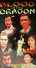 Blood Of The Dragon (VHS, 1999 Yu Wang