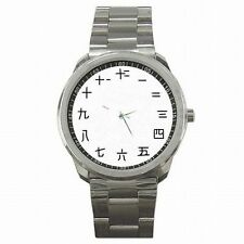 Japanese Kanji Japan Number System Design Stainless Steel Sport Watch New!