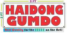 HAIDONG GUMDO Banner Sign NEW Larger Size Best Price on the Net!