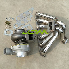 Exhaust Manifold+GT45 AR 70 AR1.32 WATER turbo Supra SC300 GS300 IS300 2JZ GE