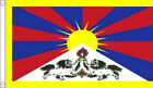 3' x 2' Tibet Flag Tibetan Buddhist China Protest Asia Asian Banner
