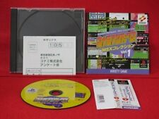 USED Konami Antiques MSX Collection Vol. 1 Japan Import PS