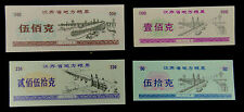 China Jiangsu Province Coupons A Set of 4 Pieces 1986 UNC