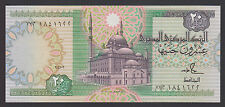 Egypt - 1992 - ( 20 Pounds - P-52 - Sign #18 - S. Hamed ) - T.S.T. #2 - UNC
