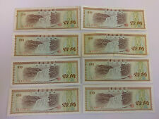BANK OF CHINA 0.10 Yuan FOREIGN EXCHANGE CERTIFICATE notes X 8