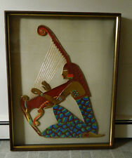 Vintage ORIGINAL Turner Wall Accessory Carvings Large Frame Egyptian FI-GS