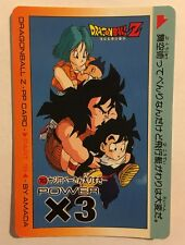 Dragon Ball Z PP Card 763
